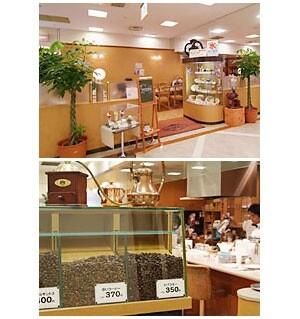 珈琲専門店 オクムラ