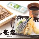 8月5日(木) 「う権」から「麦福」にリニューアルオープン!